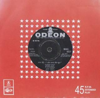 Kaun Sacha Kaun Jhutha - BOEC 8827 - SP Record