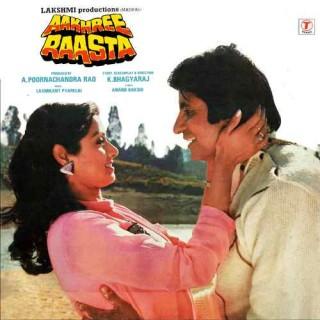 Aakhree Raasta - SFLP 1114 - LP Reprinted Cover
