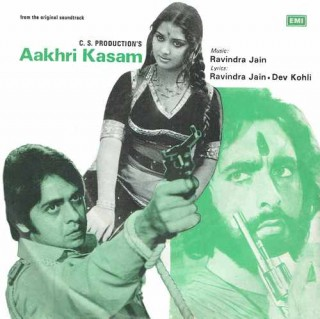 Aakhri Kasam – 7EPE 7525 - EP Reprinted Cover
