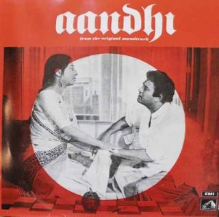 Aandhi - 7EPE 7096 - Laminated EP Cover