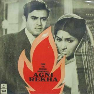 Agni Rekha - EMOE 2280 - EP Reprinted Cover