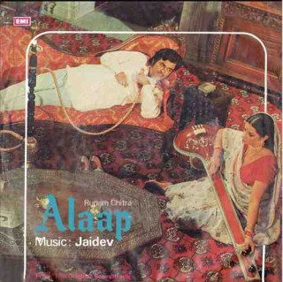 Alaap - 7EPE 7322 - EP Reprinted Cover