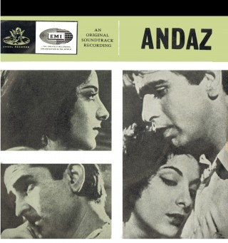 Andaz - TAE 1266 - EP Reprinted Cover