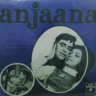 Anjaana - TAE 1557 - EP Reprinted Cover