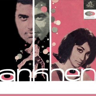 Ankhen - TAE 1452 - EP Reprinted Cover