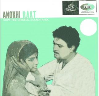 Anokhi Raat - TAE 1447 - EP Reprinted Cover