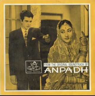 Anpadh - TAE 1096 - Reprinted EP Cover Only