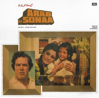 Arab Ka Sonaa - ECLP 5631 - Laminated LP Cover