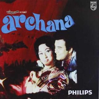 Archana - 6405 024 - LP Reprinted Cover