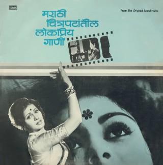 Marathi Chitrapatantil Lokpriya Gaani - 3AEX 5199 - Cover Reprinted - LP Record