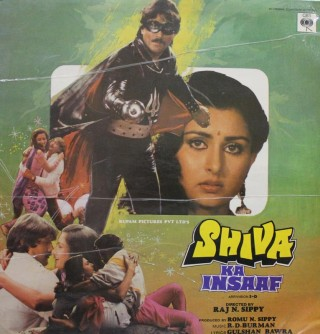 Shiva Ka Insaaf - IND 1078 - (Condition - 90-95%) - Cover Book Fold - LP Record