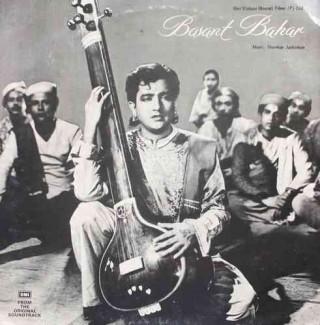Basant Bahar - ECLP 5460 - (Condition - 85-90%) -  LP Record