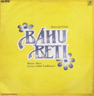 Bahu Beti - HFLP 3605 - (Condition 90-95%) - LP Record