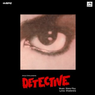 Detective - HFLP 3626 - (Condition 85-90%) - Cover Reprinted - LP Record