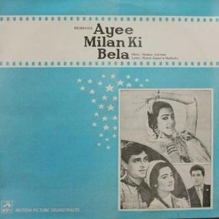 Ayee Milan Ki Bela - ECLP 5434 - (Condition 85-90%) - LP Record
