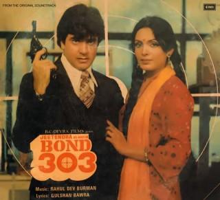 Bond 303 - ECLP 5932 - (Condition - 80-85%) - Cover Reprinted - LP Record