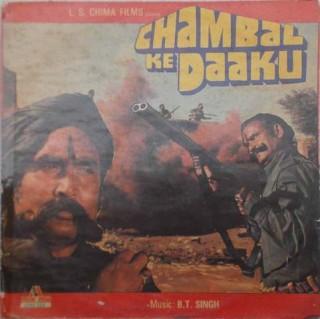 Chambal Ke Daaku - 2392 333 - (Condition 80-85%) - LP Record