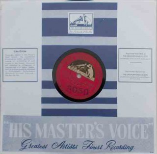 Chirag Kahan Roshni Kahan - N.53031 - (Condition 70-75%) - 78 RPM