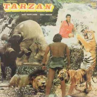 Tarzan - PSLP 1101 - (Condition 90-95%) - LP Record