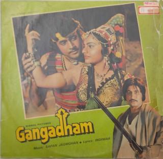 Gangadham - ECLP 5637 - Cover Good Condition - LP Record