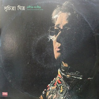 Suchitra Mitra -Tagore Songs- ECSD 2642 - (Condition 80-85%) - LP Record