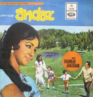 Andaz - MOCE 4038 - Odeon First Pressing - Cover Fair Condition - (Condition 75-80%) - LP Record