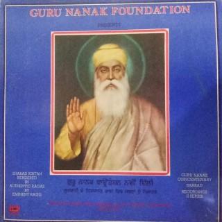 Guru Nanak Quincentenary Shabad Recordings 2 Series - Vol. 1 - ECSD 3036 - LP Record