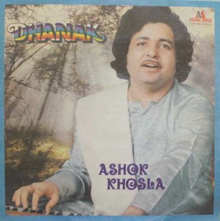 Ashok Khosla Dhanak - 2394 885 - (Condition 90-95%) - LP Record