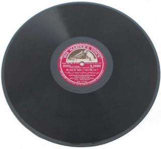 Raja Aur Runk - N.55681 - 78 RPM