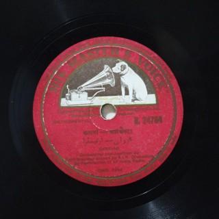 Ravi Shankar - N.24764 - (Condition 90-95%) - 78 RPM