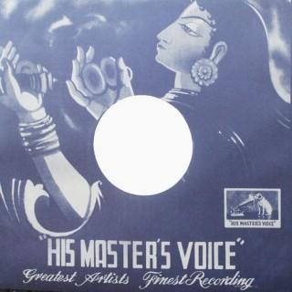 Parichaya - Bengali -  Film -  H. 915 - 78 RPM