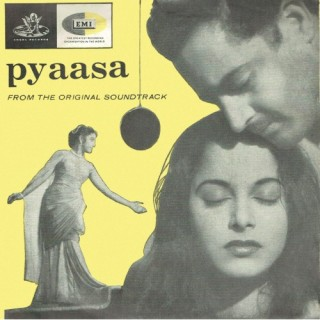 Pyaasa - TAE 1295 - (Condition - 85-90%) - Cover Reprinted - EP Record
