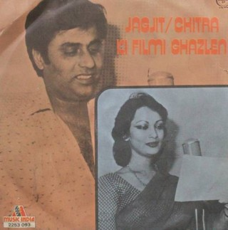 Jagjit Singh/Chitra Singh Ki Filmi Ghazlen - 2253 093 - (Condition 85-90%) - Cover Reprinted - EP Record