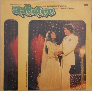 Aahutee  - ECLP 5548 - (Condition 85-90%) - Cover Reprinted - LP Record