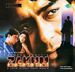 Zakhm - 8907011108805 - LP Record