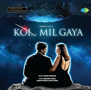 Koi Mil Gaya - 8907011108812 - LP Record