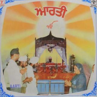 Bhai Harbans Singh - Aarti - SNLP 5002- LP Record
