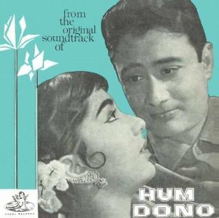 Hum Dono - TAE 1064 - (Condition 85-90%) - Cover Reprinted - EP Record