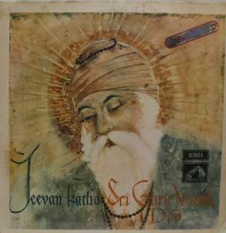 Surinder Kaur - Shree Guru Nanak Dev - Jevan Katha - ECLP 2438 - HMV Black Label - LP Record
