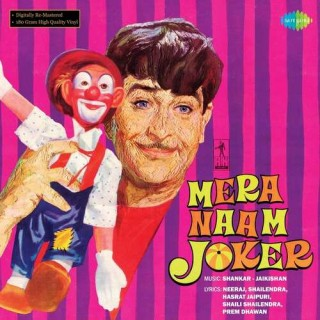 Mera Naam Joker - 8907011113908 - LP Record