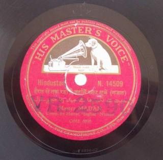 Master Madan - Ghazals - N.14509 - 78 RPM