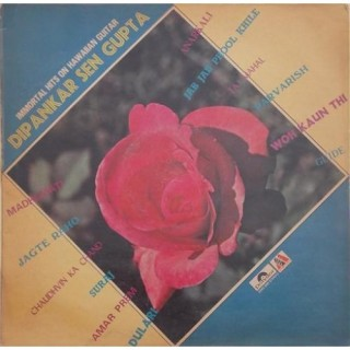 Dipankar Sen Gupta (Immortal On Hawaiian Guitar) - 2392 999 - (Condition - 85-90%) - LP Record