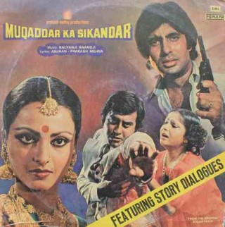 Muqaddar Ka Sikandar - Featuring Story Dialogues - EMGE - 2006 /2007 - 2LP Set