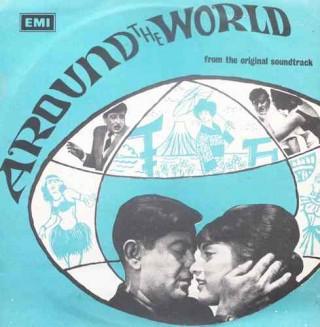 Around The World - LKDA 355 - (Condition - 75-80%)- LP Record