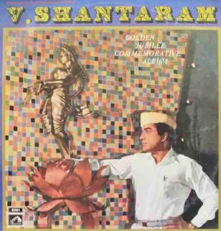V.Shantram Golden Jubilee Commemorative Album - EALP 4009 -LP Record