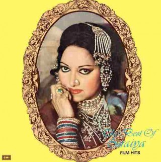 Suraiya The Best Of - ECLP 5888 - LP Record