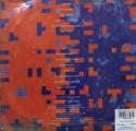 Paul McCartney - Tug Of War -  PCTC 259 - LP Record