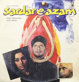 Sardar e Azam - 45NLP 1081 - LP Record
