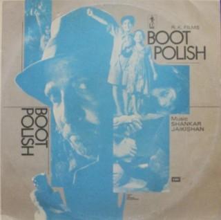 Boot Polish – ECLP 5716 - (Condition - 90-95%)- LP Record