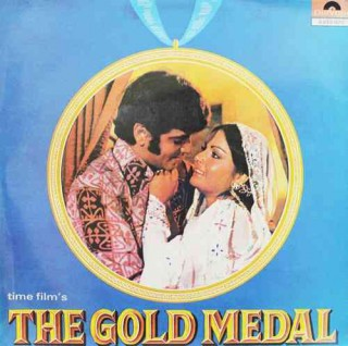 The Gold Medal - 2392 075 - LP Record - (Made In South Africa)